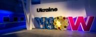Проект Ukraine WOW создалонлайн-тур