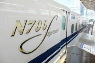 В Японии запустили сверхумный скоростной экспресс