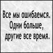 StanislavD