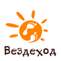 Клуб ВЕЗДЕХОД