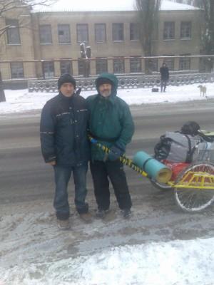 православное знакомство phpbb 2004