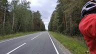 Черниговская-Сумская: Покатушка Северушка 400км