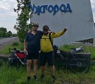 Вело-похід Івано-Франківськ - Ужгород 2020