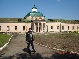 Самарский монастырь