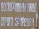 Вокруг Лозовеньковского водохранилища