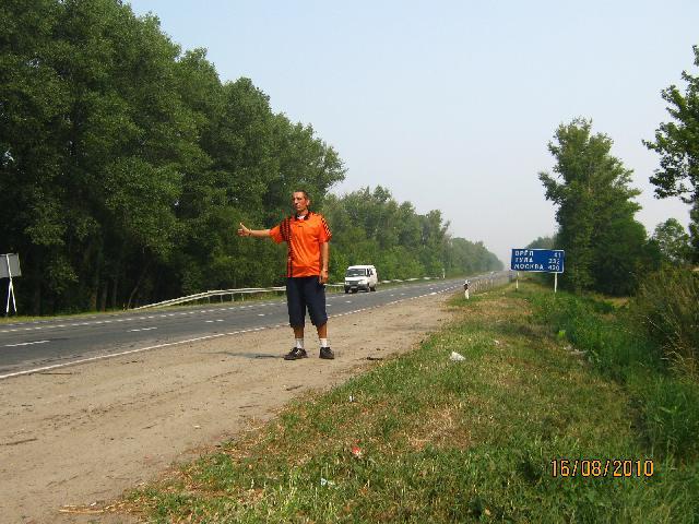 Записки автостопщика Image-0002-report1505-0