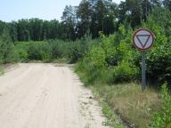 Велогеокешерская покатушка, запад Харьковской обл.
