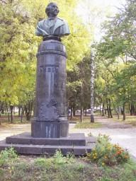 Чугуев, родина И. Е. Репина