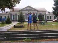 Дубно - Каменец-Подольский. Волынь - Галичина - Подолье.