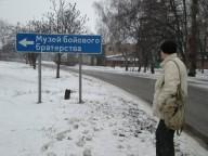 Соколово - Спасов Скит - городок атомщиков
