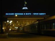 Одесская Сотка 2012 глазами новичка