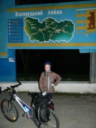 Снова в Карпаты, опять с велосипедом! Август 2012