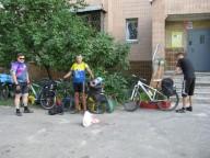 Велопоход по замкам Украины