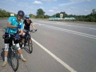 Вело - маршрут