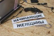 Очередная авантюра - 4 этап ЛКУ 2014