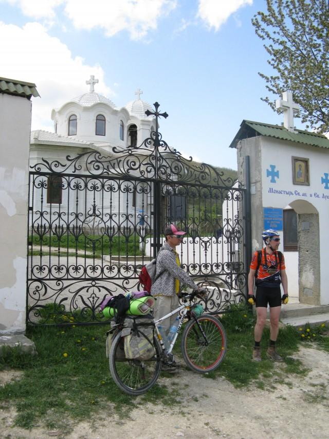 http://tourist.kharkov.ua/report/3772/imgm/000015-t.jpg