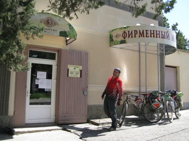 http://tourist.kharkov.ua/report/3772/imgm/000096-t.jpg