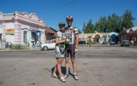 Адские 600 км бревета или Iron Lady