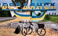 В Бердянск за 1 день