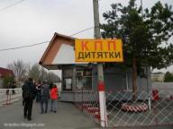 Chernobyl Trip - экскурсия в ЧЗО.
