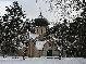 Зимняя поездка Поющие террасы - Натальевка - Шаровка