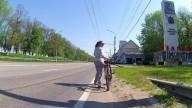 На велосипеде - в Белгород.