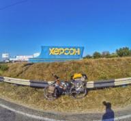 Велотур на Байкал. Часть 5. Украина