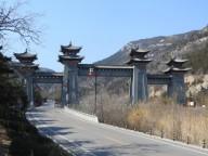Первый выезд за город и в горы (Тайюань, Китай)