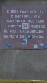 Введенка-Гинеевка. Открытие сезона по Удам.
