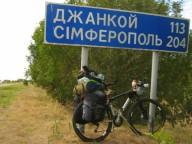 solo 785 км, Харьков -Стрелковое.