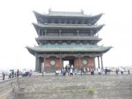 Древний китайский город Пиньяо