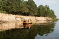 Сплав по Дніпру: Канів - Кременчуцьке водосховище