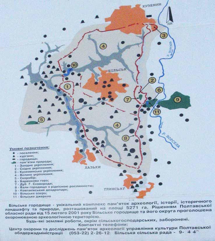 План-схема Бельского городища.