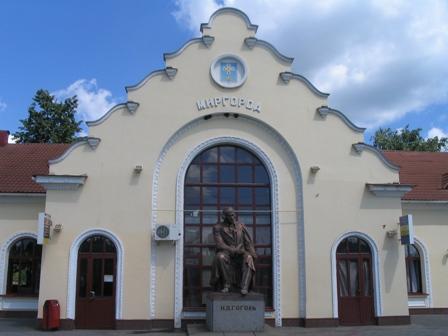 Вокзал у Миргороді.